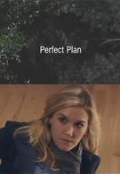 Отличный план (2010)