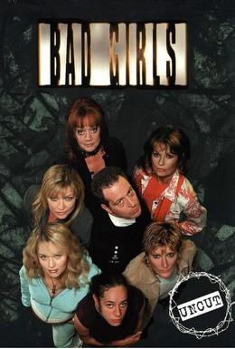 Постер фильма Плохие девочки (2001)