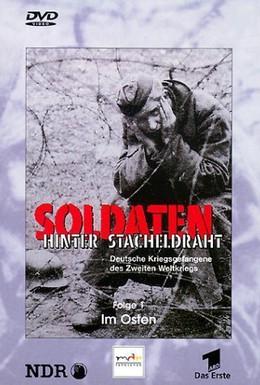 Постер фильма Солдаты за колючей проволокой (2000)