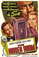 Наваждение (1949)