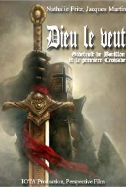 Постер фильма Этого хочет бог. Годфрид Булионский и первый крестовый поход (2011)