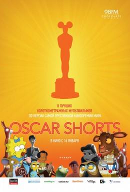 Постер фильма Oscar Shorts: Мультфильмы (2013)