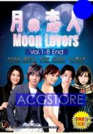 Лунные влюблённые (2010)
