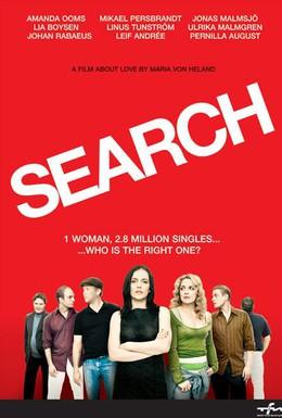 Постер фильма Поиск (2006)