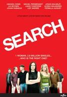 Поиск (2006)