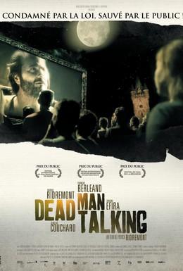 Постер фильма Говорящий мертвец (2012)