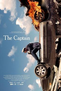 Постер фильма Капитан (2013)