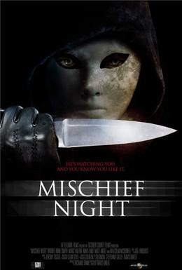 Постер фильма Чудовищная ночь (2014)