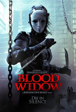Постер фильма Кровавая вдова (2014)