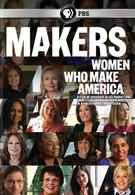 Женщины, создающие Америку (2013)