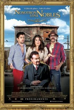 Постер фильма Мы – дворяне (2013)