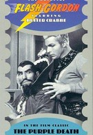 Пурпурная смерть из далекого космоса (1966)