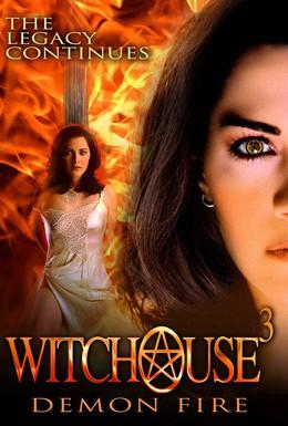 Постер фильма Ведьмин дом 3: Огонь демона (2001)