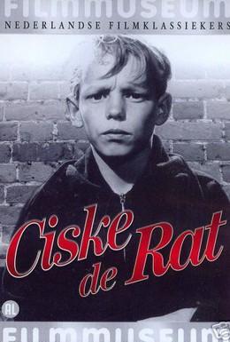 Постер фильма Циске по прозвищу Крыса (1955)