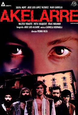 Постер фильма Акеларре (1984)