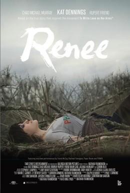 Постер фильма Написать любовь на её руках (2012)