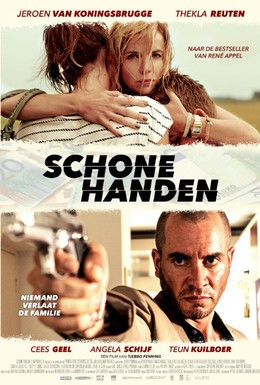 Постер фильма Чистые руки (2015)