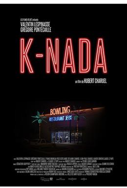 Постер фильма Нада (2014)