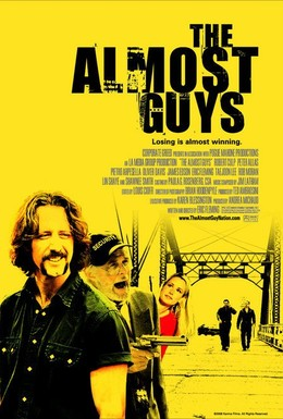 Постер фильма Растяпы (2004)