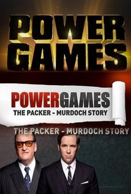 Постер фильма Большая игра: Пэкер против Мёрдока (2013)