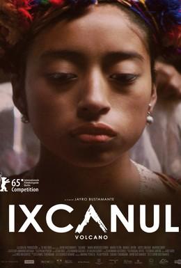 Постер фильма Вулкан Ишканул (2015)