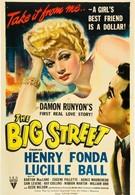Большая улица (1942)