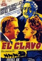 Гвоздь (1944)