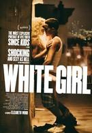 Белая девушка (2016)