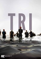 Три (2016)