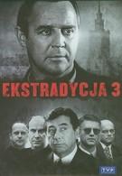 Экстрадиция 3 (1999)
