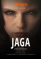Польские легенды: Яга (2016)