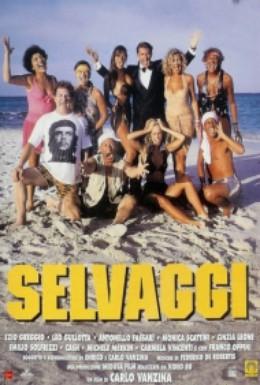 Постер фильма Дикари (1995)