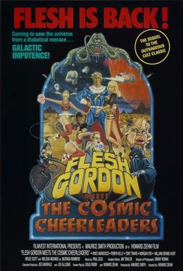 Постер фильма Флеш Гордон 2 (1990)