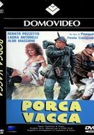 Шлюха (1982)