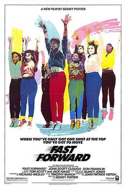 Постер фильма Полный вперед (1985)