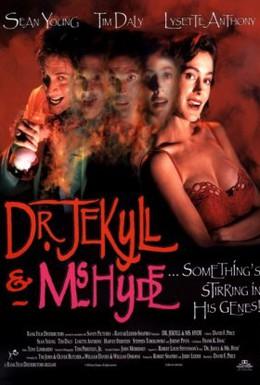 Постер фильма Доктор Джекилл и Мисс Хайд (1995)