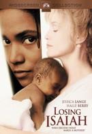Дело Исайи (1995)