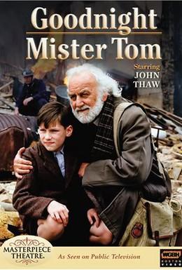 Постер фильма Спокойной ночи, мистер Том (1998)