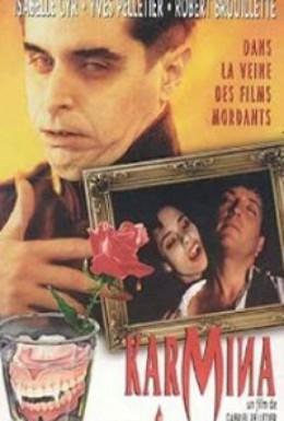 Постер фильма Кармина (1996)