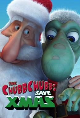 Постер фильма Толстяки спасают Рождество (2007)