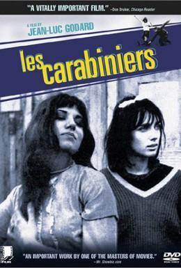 Постер фильма Карабинеры (1963)