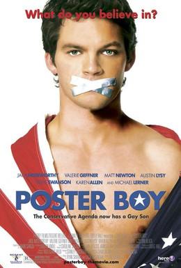 Постер фильма Парень с обложки (2004)