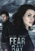 Fear Bay (2019)