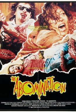 Постер фильма Мерзость (1986)