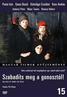 Избави нас от лукавого (1979)