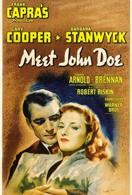 Постер фильма Знакомьтесь, Джон Доу (1941)