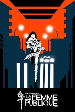 Постер фильма Публичная женщина (1984)