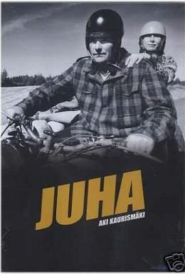 Постер фильма Юха (1999)