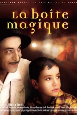 Постер фильма Клуб (2002)