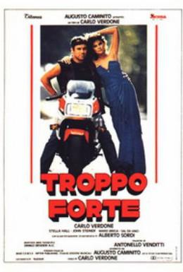 Постер фильма Великий (1986)